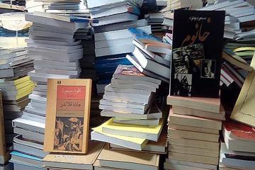 یک کتابفروشی قاچاق  در پایتخت کشف شد