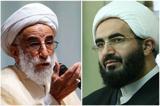 چرا رئیس شورای سیاستگذاری ائمه جمعه درباره ماجرای کرج و علی لاریجانی سکوت کرده؟