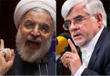 ما  اصلاح طلبان سهم بالایی در پیروزی روحانی داشتیم / دوباره مار در آستین پرورش نمیدهیم