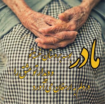 متن های تبریک میلاد با سعادت حضرت فاطمه(س)