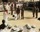 اعدام زوج پاکستانی در عربستان