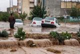 خسارات سیل از کجا تامین میشود؟
