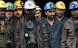 چرخ زندگی کارگران با حقوق یک و نیم میلیونی نمیچرخد