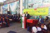 برگزاری روز معلم در تاجیکستان