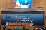 روحانی: معلم در هر شرایطی باید کنار مردم باشند/ آمریکا بدنبال محدود کردن منابع ارزی ماست
