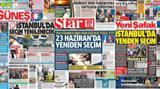 بازتاب اقدام متقابل ایران در مقابل خروج آمریکا از برجام در رسانههای ترکیه