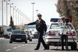 32 میلیون خلافی برای پژو پارس