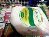 ادامه روند نظارت بر تولید و عرضه گوشت مرغ و شکر