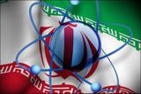 نگاه رویترز به تهدید متفاوت تهران