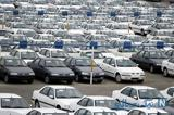 کاهش ۵ میلیون تومانی خودرو