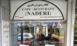 وجود 100  کافه تاریخی در تهران / جاذبه های تاریخی برای گردشگران خارجی