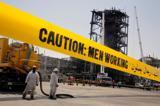 سایه ترس بر سر آرامکو: انتشار فیلم و عکس ممنوع است