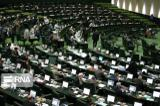 مجلس  با دستور کار اصلاح قانون انتخابات مجلس  آغاز به کار کرد
