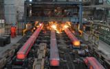 رونمایی ازسه محصول صنعت فولاد
