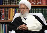 بستری شدن آیت الله مکارم شیرازی در  تهران