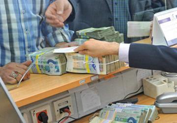 اساتید دانشگاه تسهیلات بانکی می گیرند
