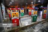 توضیحات شرکت پخش فرآوردههای نفتی درباره کارت سوخت مالکان چند خودرو