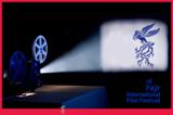 معرفی فیلم های حاضر در سی و هشتمین جشنواره فیلم فجر /  امید های جشنواره / مجموعه دوم + تصاویر و خلاصه داستان