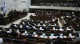 اعلام زمان برگزاری سومین انتخابات سراسری رژیم صهیونیستی