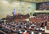 کنست رژیم صهیونیستی منحل شد