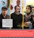 ۱۰ فیلم جنجالی سی و هشتمین جشنواره فیلم فجر / فیلم «خون شد»