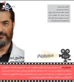 ۱۰ فیلم جنجالی سی و هشتمین جشنواره فیلم فجر / فیلم «مجبوریم»