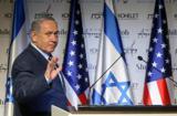 رد درخواست مصونیت بنیامین نتانیاهو