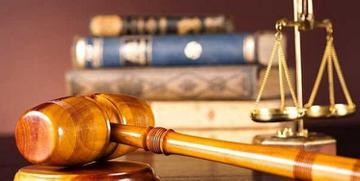 اعلام نتایج آزمون تشریحی قضاوت ویژه دانشگاهیان
