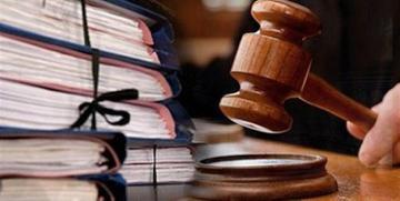 اعلام نتایج آزمون قضا ویژه مناطق محروم