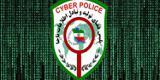 هشدار پلیس فتا درباره تبلیغات انتخاباتی مجازی