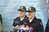 توضیحات پلس از دستگیری دزدان پایتخت