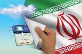 شورای نگهبان صلاحیت  چند کاندیدا  از تهران را تایید کرد؟
