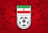انتخابات فدراسیون فوتبال  لغو شد؟