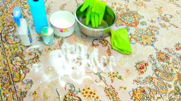 در خانه تکانیلکه های مختلف فرش را چگونه پاک کنیم؟