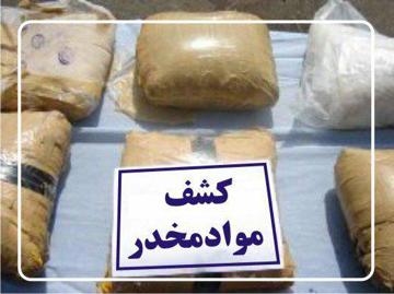 میزان کشفیات مواد مخدر 5 روز اول عید 99