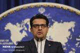 واکنش ایران به درخواست ۸ کشور برای لغو تحریمهای ایران