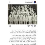 برنامه نوروز فوتبالی خون فرهاد مجیدی را به جوش آورد
