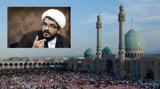 وضعیت مسجد جمکران در نیمه شعبان
