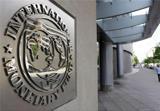 پیشبینی نرخ تورم ایران از نگاه صندوق بین المللی پول