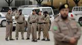 مجازات شلاق  در عربستان  لغو شد