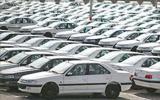 قیمت روز خودرو در 7 اردیبهشت ماه/ پژو پارس ۱۳۸ میلیون!