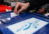 اصلاح قانون انتخابات یک گام به پیش رفت/اختیارات انتخاباتی شورای نگهبان محدود میشود؟