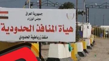 گذرگاه مرزی مهران-زرباطیه باز شد