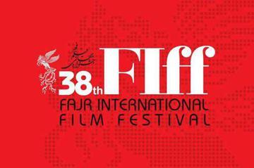 جشنواره جهانی فیلم فجر برگزار نمیشود