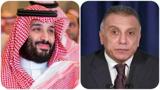 الکاظمی به عربستان دعوت شد