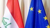 اتحادیه اروپا: از نخستوزیر عراق حمایت می کنیم