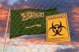 قرنطینه سراسری در عربستان