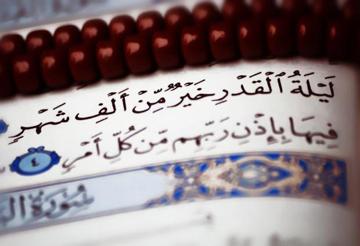 شب قدر به چه معنا است؟ / شب قدر کدام شب ماه رمضان است؟