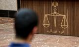 برگزاری دادگاه عاملان قتل  فجیع خیابان کاشانی اسلامشهر/تصاویر