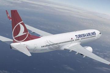 تمدید تعلیق پروازهای ترکیه تا 21 خرداد